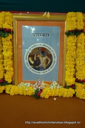 24 gurus of Dattatreya, positive energy, Avdhoot, Mahavishnu, Lord Shiva, Dattaguru, secure path, Shree Harigurugram, Avdhootchintan, peshaskar