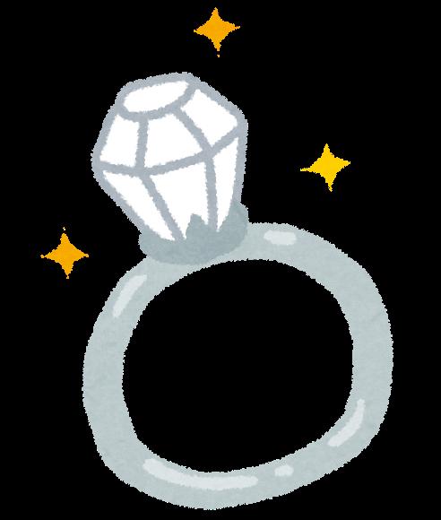 ダイヤの指輪のイラスト かわいいフリー素材集 いらすとや