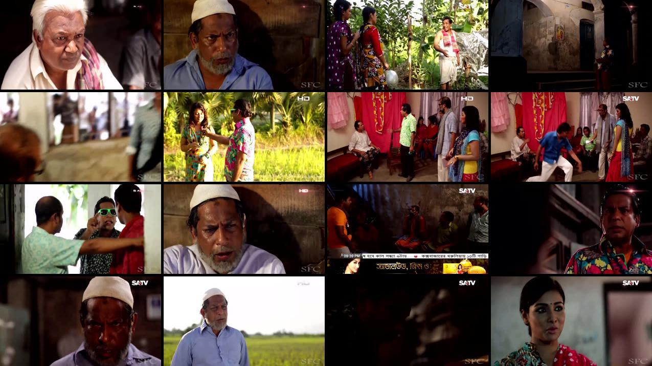 Jomoj By Mosharraf Karim Bangla Natok 2013 Free Download