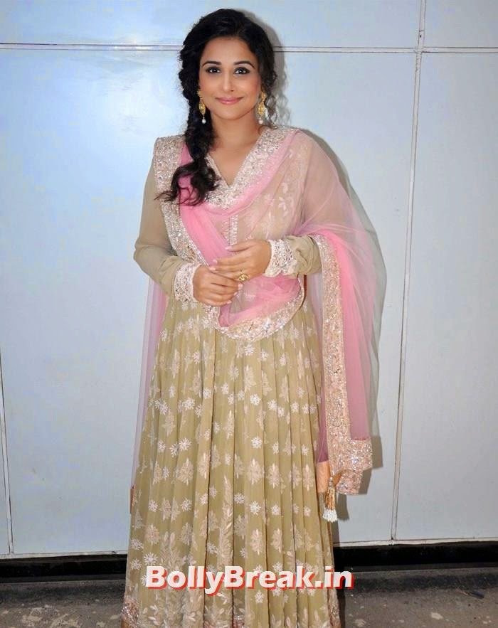 Vidya Balan, Vidya Balan at Life OK Now Awards