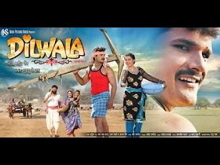 Dilwala 2016