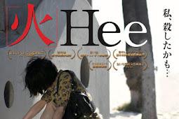 火 Hee (2015) - Japanese Movie