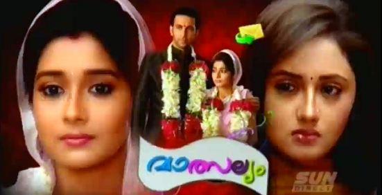 Valsalyam 23/05/17 Surya TV Serial Full Episode