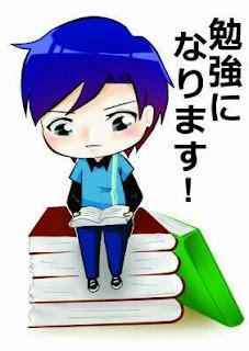 Kosakata bahasa Jepang sehari-hari