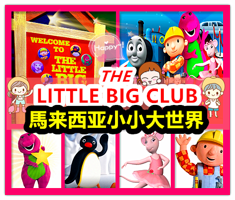 where to go in johor bahru - Little Big Club