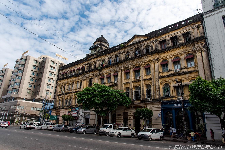 Sofaer Co Building Yangon Next Brompton Leather Sofa 39s 死なない程度に死にたい