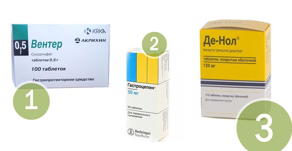 Какие бывают препараты похожие на гастрофарм