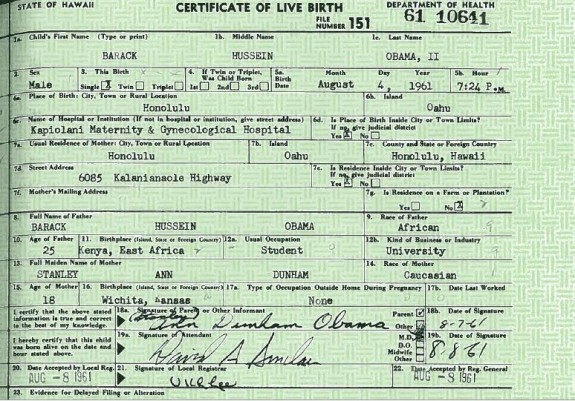 Prh a day in the life fake fake fake obama 39 s for Real birth certificate template