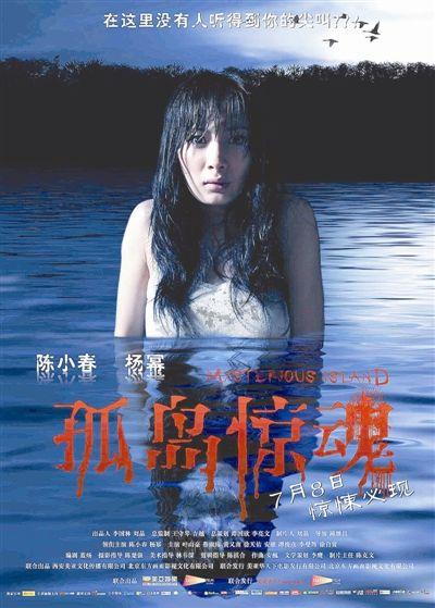 Mysterious Island (2011) ταινιες online seires xrysoi greek subs