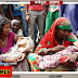 सुपौल: गड्ढे में डूबकर दो बच्चे की मौत, दोनों भाई-बहन, परिवार पर आफत