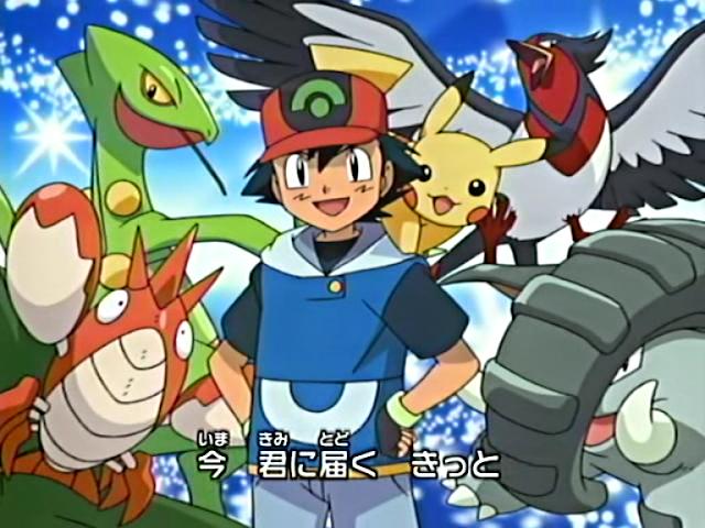 Pokémon: Batalla de la Frontera (46/46) (45MB) (HDL) (Latino) (Mega)