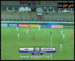 شاهد مباراة عمان وكوريا الجنوبية بث مباشر Oman- South Korea