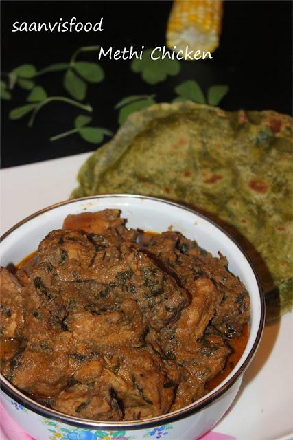 Methi Chicken / Chicken with Fenugreek Leaves