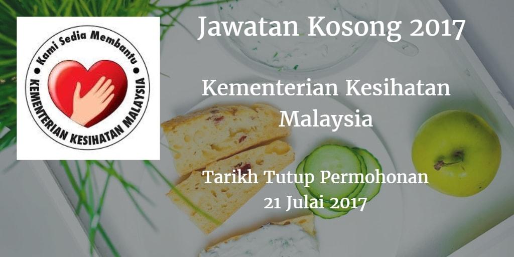 Jawatan Kosong KKM 21 Julai 2017