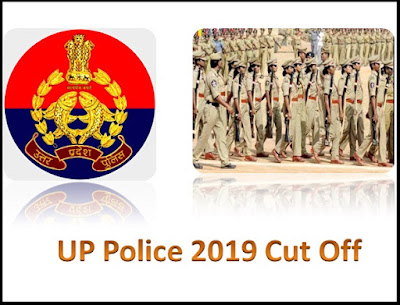 UP Police 2019 Cut Off