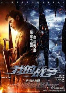 Download Film My War (2016) 720p WEB-DL Ganool Movie
