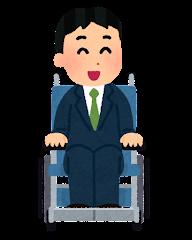 働く障害者のイラスト2