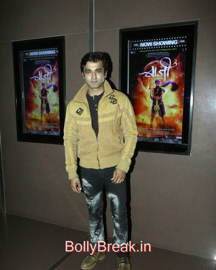 Santosh Juvekar, Pics from 'Baji' Marathi Movie Premier Photo Gallery
