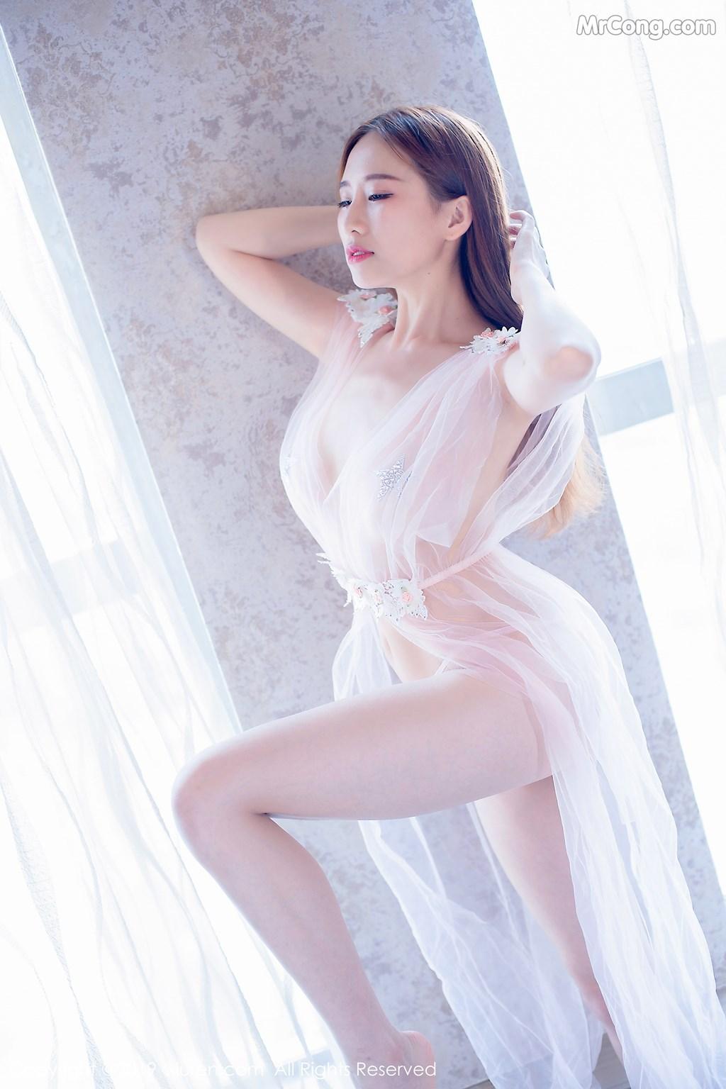 XIUREN No.1643: Yue Yin Tong (月音瞳) (50P)