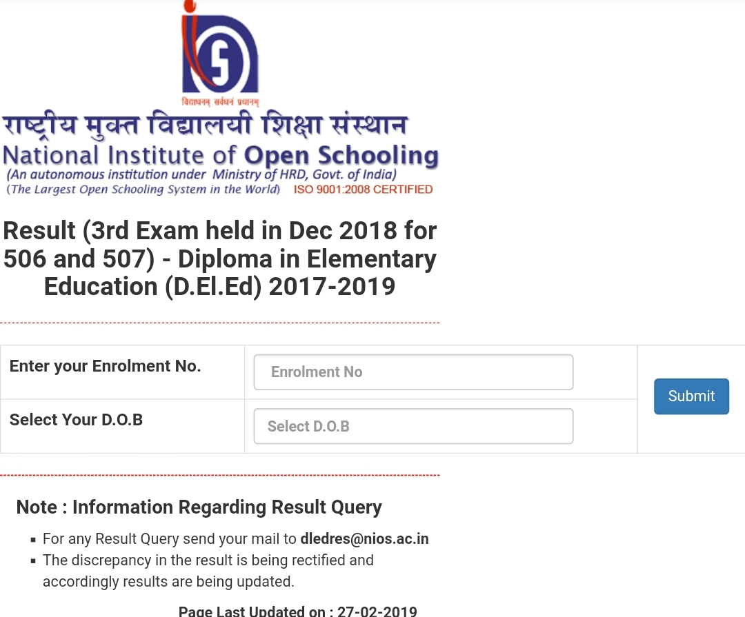 NIOS DELED RESULT Download Here