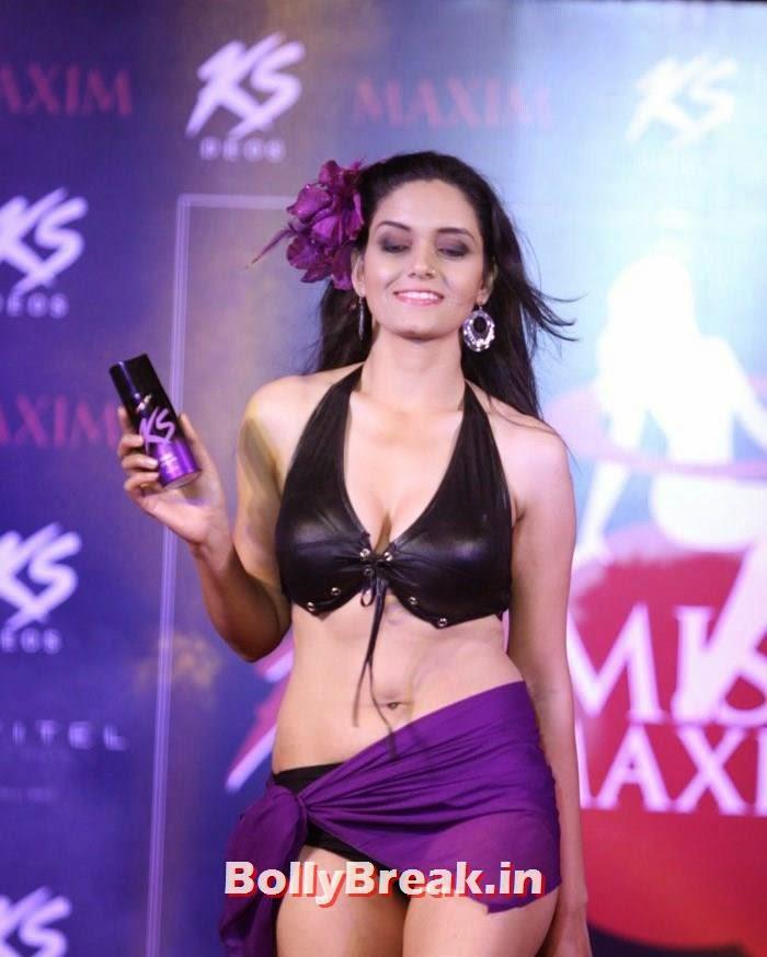 Grand Finale of Kamasutra Miss Maxim, Kamasutra Miss Maxim 2015 Hot Pics of Models in Bikini