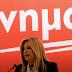 Γεννηματά: Ο Τσίπρας με την παρέα του προσβάλλουν τις αρχές και τις αξίες της Αριστεράς
