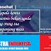 Kumpulan pantun nasehat MASINIS BUKAN AGODA   34 Sastra Indonesia