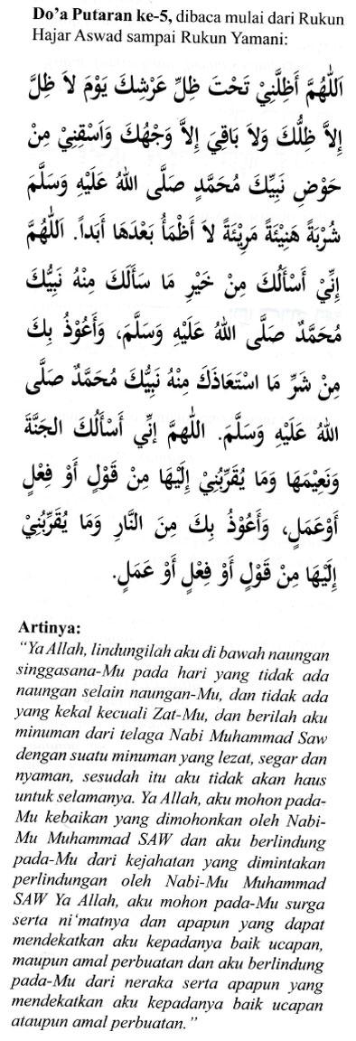 Bacaan Doa Tawaf Umroh Putaran 1 Sampai 7 Lengkap !