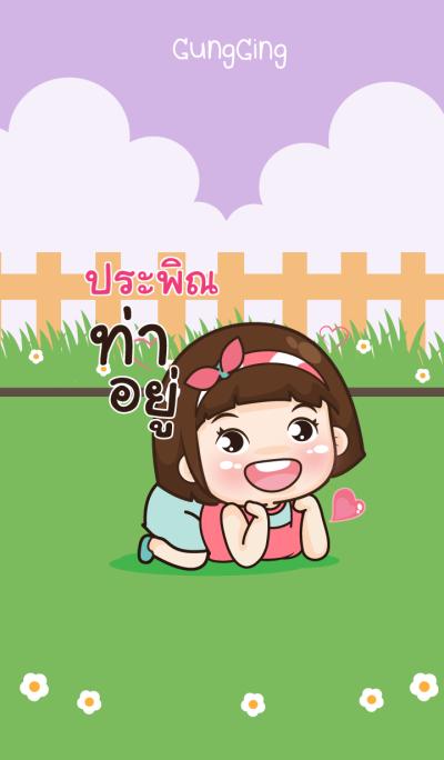 PRAPIN aung-aing chubby_N V13