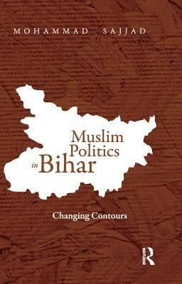 The World of Urdu: Bihar, UP and Partition
