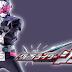 Sinopsis, episodio 27 de Kamen Rider Zi-O