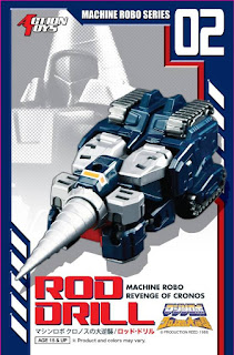 Rod Drill (Screwhead) - alt mode