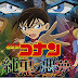 Detective Conan Movie 20: The Darkest Nightmare (2016) BluRay Japanese ESubs