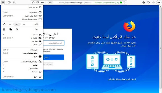 download-mozilla-firefox-best-browser-for-pc