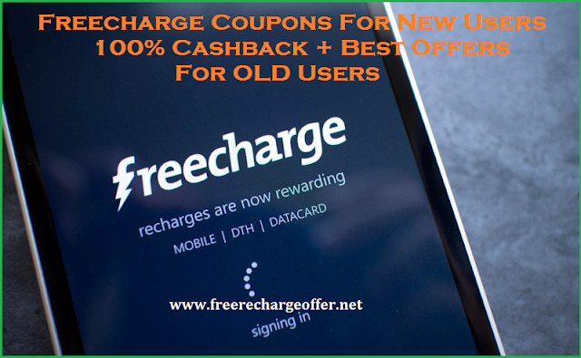 Freecharge Coupons For New Users 100% Cashback