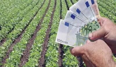 Νέα ημερομηνία υποβολής φακέλων για το Υπομέτρο «Ανάπτυξη μικρών γεωργικών εκμεταλλεύσεων»