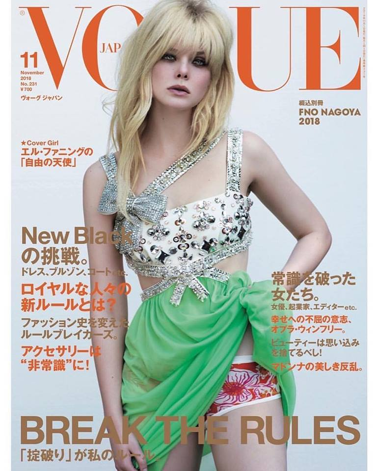 Elle Fanning covers Vogue Japan November 2018