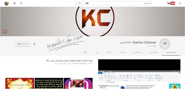 الحصول على شكل يوتيوب الجديد رسمياً بدون أكواد أو برامج