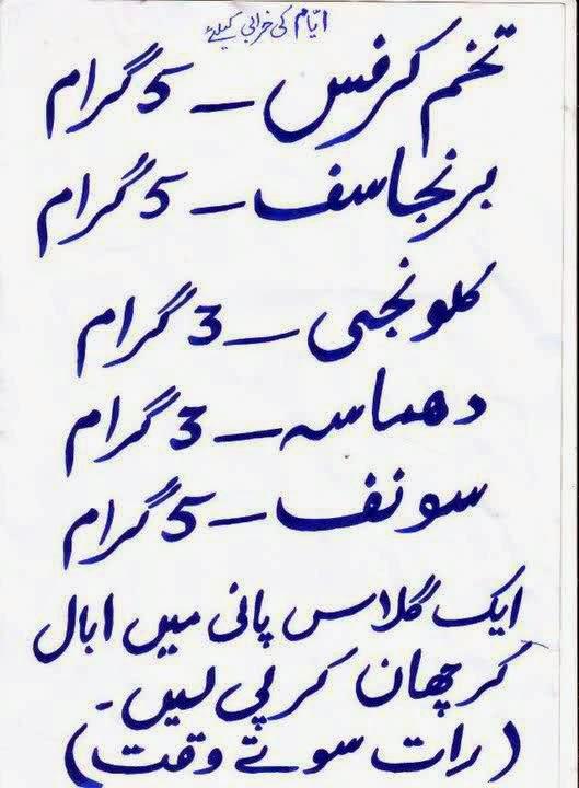 waqassharif786: Qurani nusky