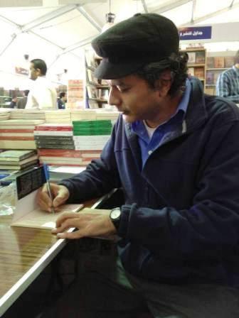 7c4ff80dd أغنية محمد متولي على بحر إيجة أحدث إصدارات كتاب الشعر