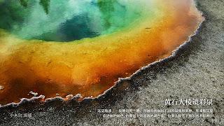 Qualidade de câmera do Mi5s
