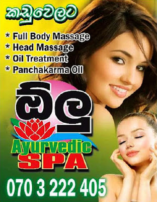Olu Ayurvedic Spa – massage center in Kaduwela