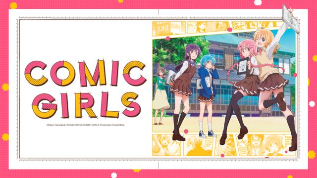 Ver Comic Girls Online