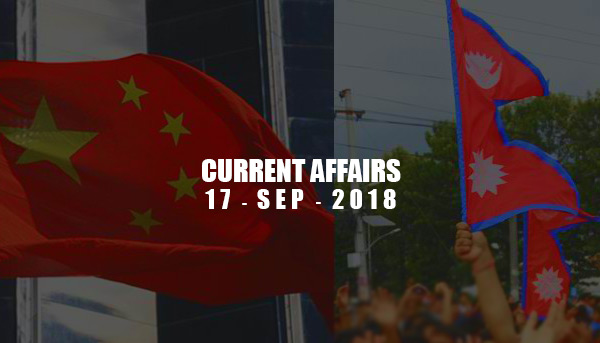 current affairs ias