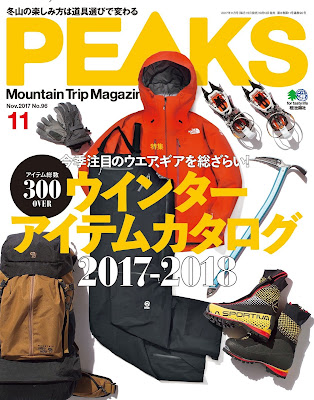 PEAKS (ピークス) 2017年11月号 raw zip dl