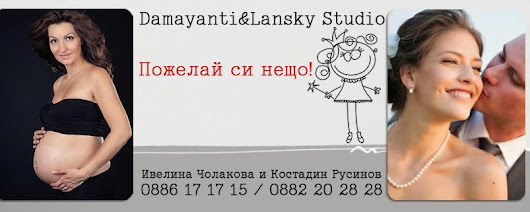 Damayanti and Lansky Studio: На гости на Photo Gangsters :)