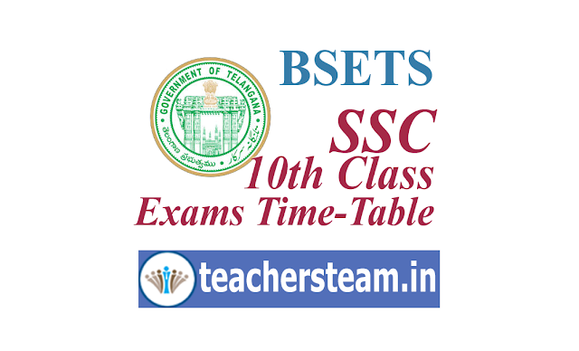 TS SSC 2020  Time Table