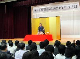 講演会講師・三遊亭楽春のコミュニケーション向上講演会の風景。