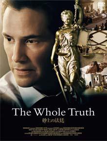 Ver The Whole Truth (El abogado del Mal) (2016)