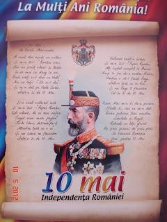 Utila pentru Romania: Monarhia